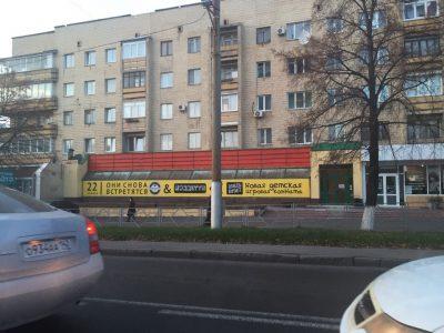 Что откроют на месте популярной пиццерии в Кемерове