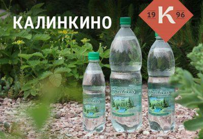 Минералка «Борисовская» стала частью «Калинкино»