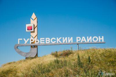 Главы Гурьевского и Крапивинского районов ушли в отставку