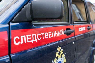 В Следкоме назвали предварительные причины пожара с восьмью погибшими в Юрге