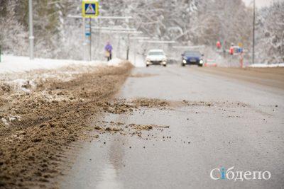 В Кузбассе полностью восстановлено движение по автомагистрали