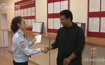 Кузбасские полицейские помогли африканскому студенту