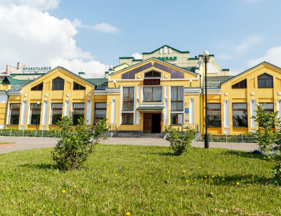 Ещё одна территория опережающего развития появилась в Кузбассе