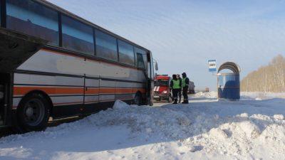 Кузбасские полицейские спасли и оштрафовали замерзающих на морозе мигрантов