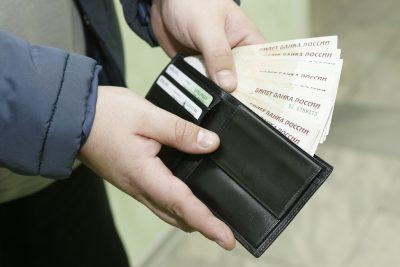 Эксперты: средняя зарплата в Кузбассе достигла почти 38 тысяч рублей