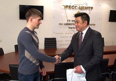 В МВД наградили кемеровчанина за видео с нарушением на дороге