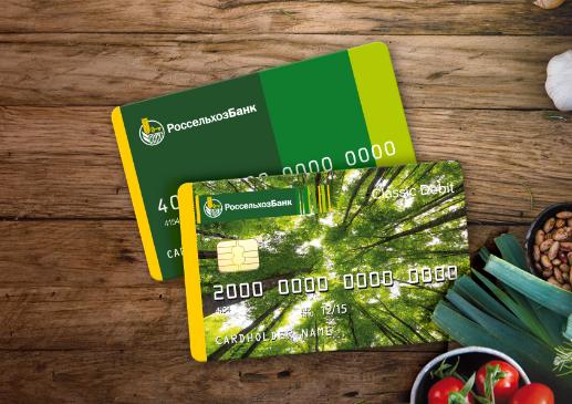 Россельхозбанк запустил новый кредит для самозанятых