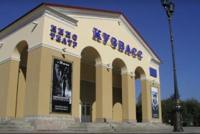 Из-за чего в Междуреченске эвакуировали более 300 человек из кинотеатра