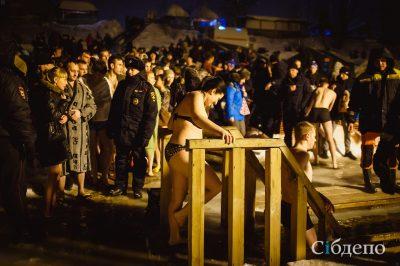 Где кемеровчане смогут окунуться в купели в Крещение
