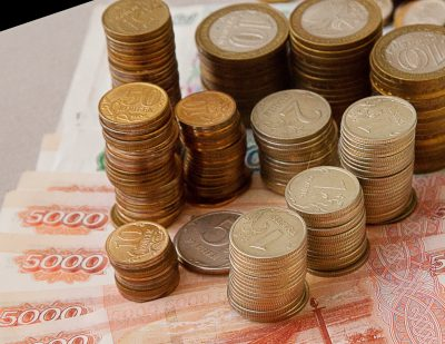 В Кузбассе повысят пенсию