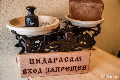 «Это недопустимо»: ЛГБТ-активист о запрете геям покупать хлеб в Кемерове