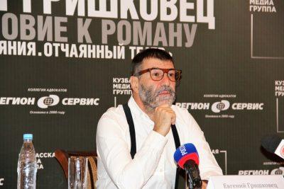 В Кемерове появится памятная доска Евгению Гришковцу