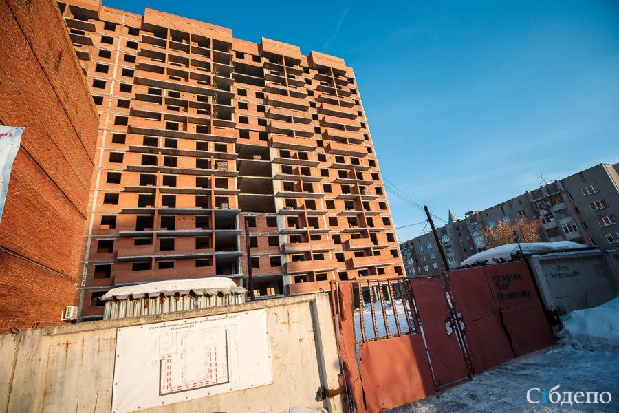 Проект «Отчаяние»: почему в Кемерове страшно вкладывать деньги в жильё
