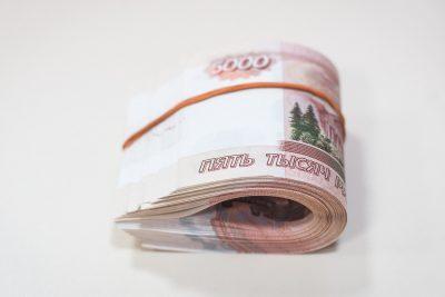 Топ-5 самых дорогих арестов в Кузбассе за год