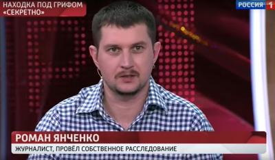 Кемеровчанин рассказал о мистическом саркофаге в шоу Андрея Малахова