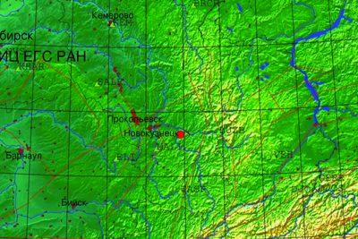 Под Новокузнецком произошло настоящее землетрясение