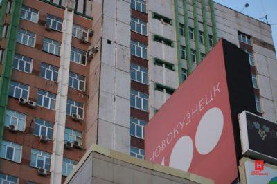 В Новокузнецке эвакуировали крупный торговый центр