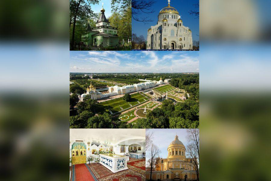В Кузбассе презентовали четыре религиозных туристических маршрута