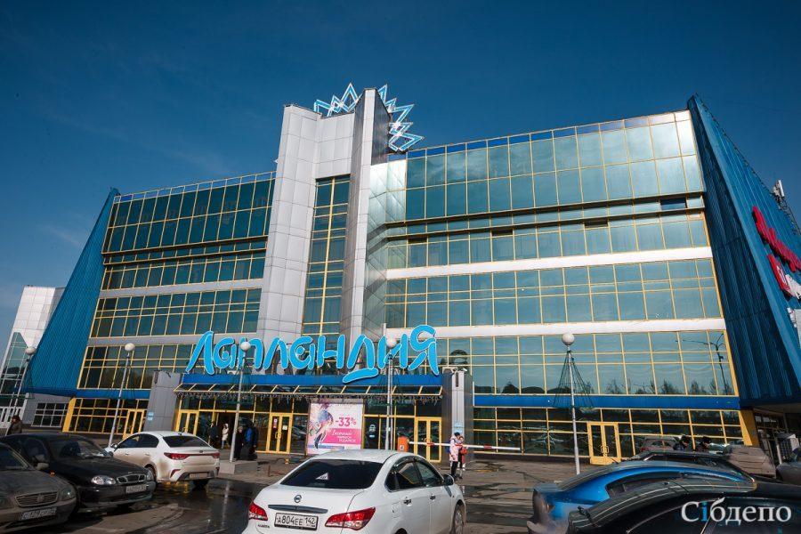 Что будет с имуществом арендаторов кемеровской «Лапландии»?