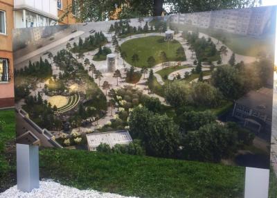 Какое название будет носить сквер на месте «Зимней вишни»?