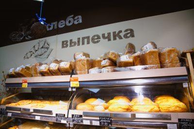 Кемеровские магазины придумали хитрую уловку для покупателей