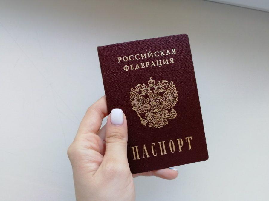 Сколько кузбассовцев получили первые паспорта в День России