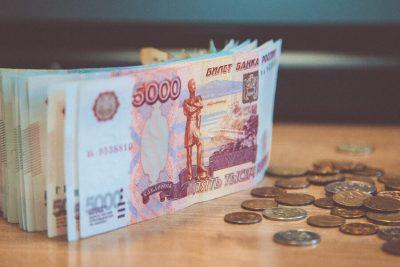 Сколько зарабатывают ректоры кемеровских вузов