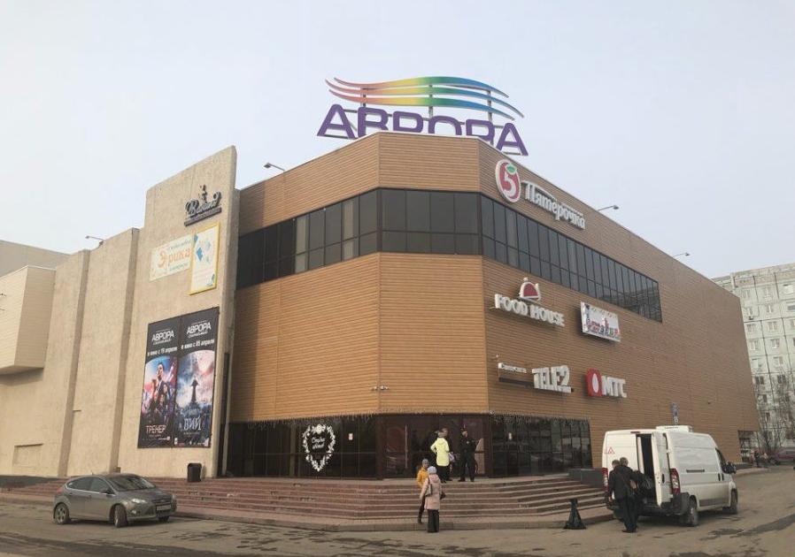Кемеровский ТЦ «Аврора» хотят снова открыть