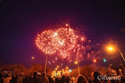 Стало известно, сколько потратят на салют в День города в Кемерове