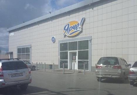 В кемеровском супермаркете известной сети нашли опасные продукты