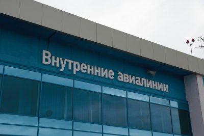 Сергей Цивилев раскритиковал руководство кемеровского аэропорта