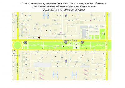 В Кемерове на оживлённой дороге запретят парковаться