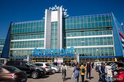 Дело о закрытии кемеровской «Лапландии»: новые подробности