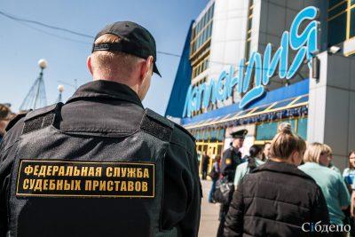 Власти прокомментировали итоги судебной экспертизы по «Лапландии»