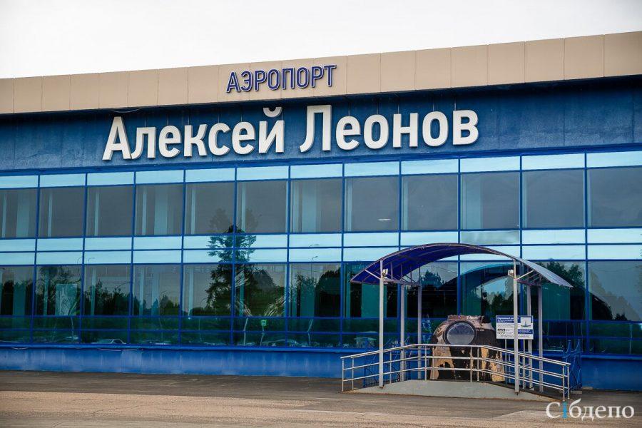 Россиянам продлили запрет на международные перелёты