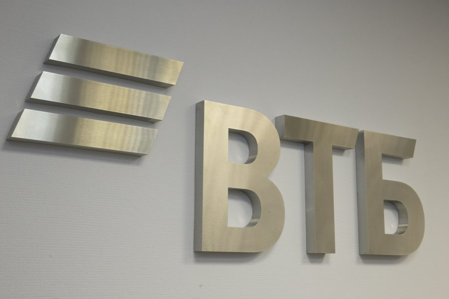 ВТБ на четверть нарастил портфель привлечённых средств