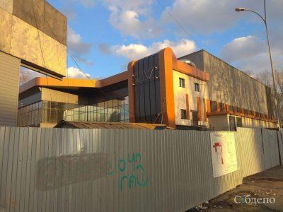 Сроки открытия нового кинотеатра в центре Кемерова перенесли