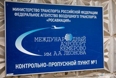 Крупная авиакомпания отказалась возить кемеровчан на популярные курорты