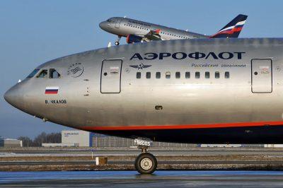«Аэрофлот» рассказал, почему не пустил кузбасского спортсмена в самолёт