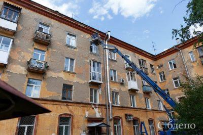 Все управляющие компании Кузбасса в рейтинге Госжилинспекции