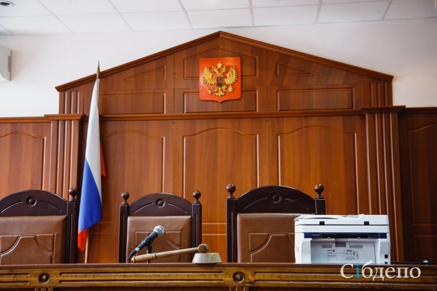 Кемеровчанку оштрафовали на 18 миллионов