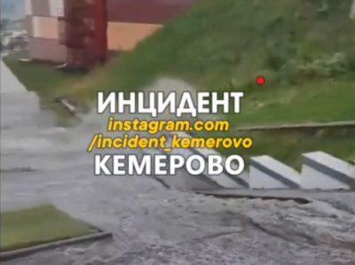 Видео: как Кемерово за час превратился в Венецию
