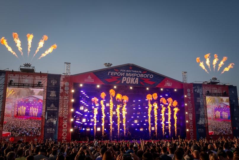 Как пройдёт масштабный фестиваль в Кемерове