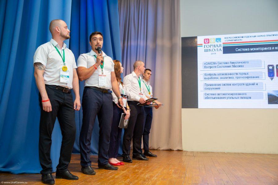 Команды компании «СУЭК-Кузбасс» стали призерами форума «Горная школа-2019»