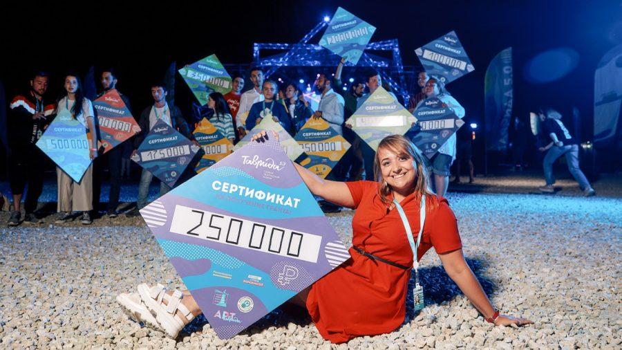 Кемеровчанка выиграла крупный грант