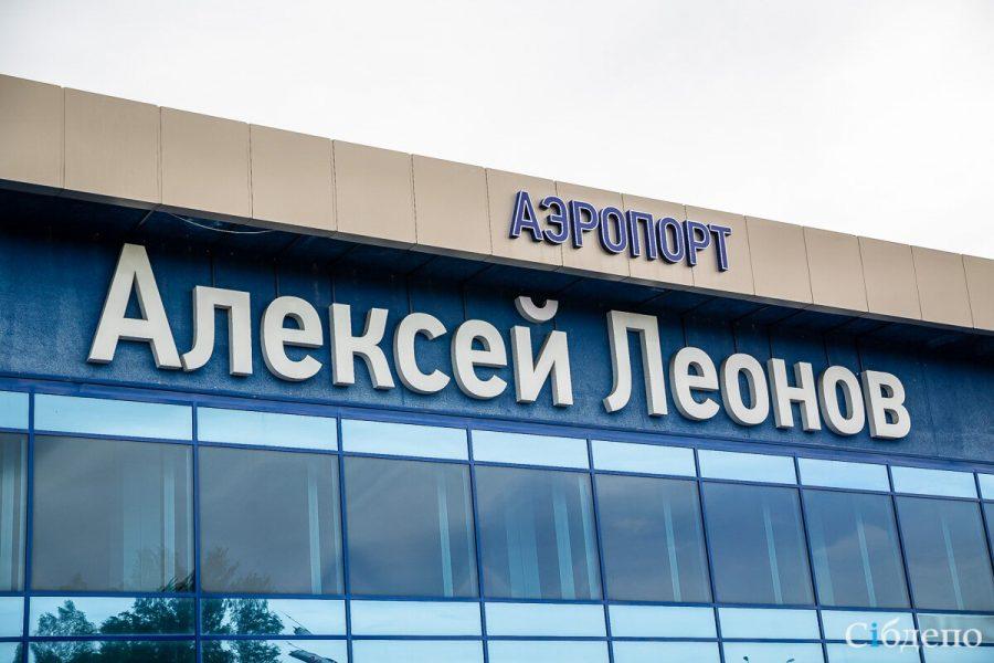 Почему авиарейс из Москвы в Кемерово снова задержали