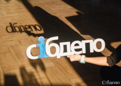 Онлайн-журнал Сибдепо наградил победителей фотоконкурса