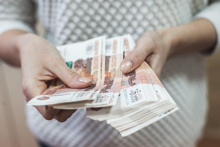 Россельхозбанк запускает акцию для клиентов малого и среднего бизнеса