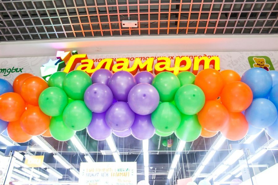 Магазин постоянных распродаж «Галамарт» порадует кемеровчан праздничным открытием