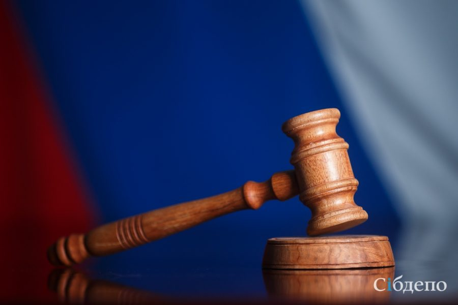 Владельца кемеровской пекарни наказали за табличку про «п*****ов»